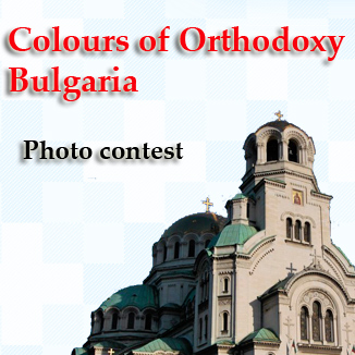 Colours of orthodoxy.Bulgaria
